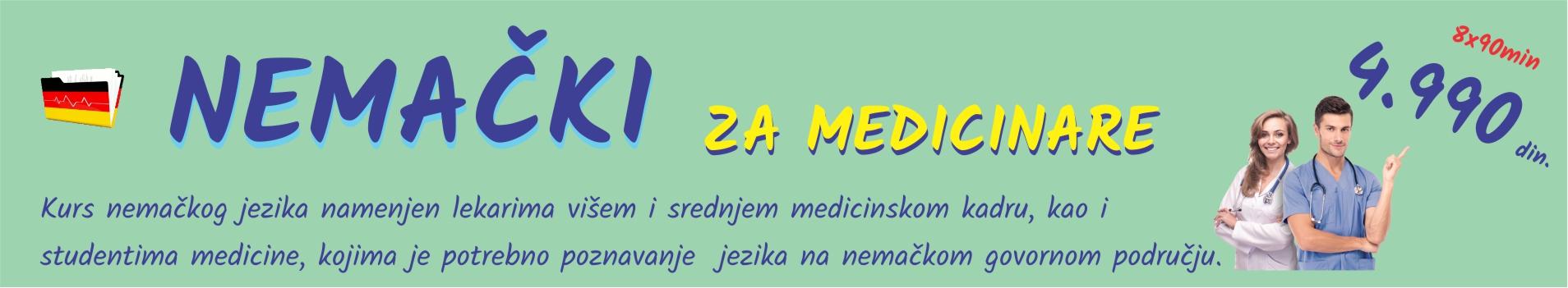 Nemački za medicinare